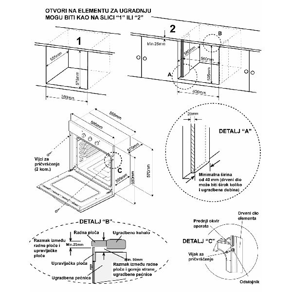 pecnica-koncar-upv659tv-01110617_2.jpg