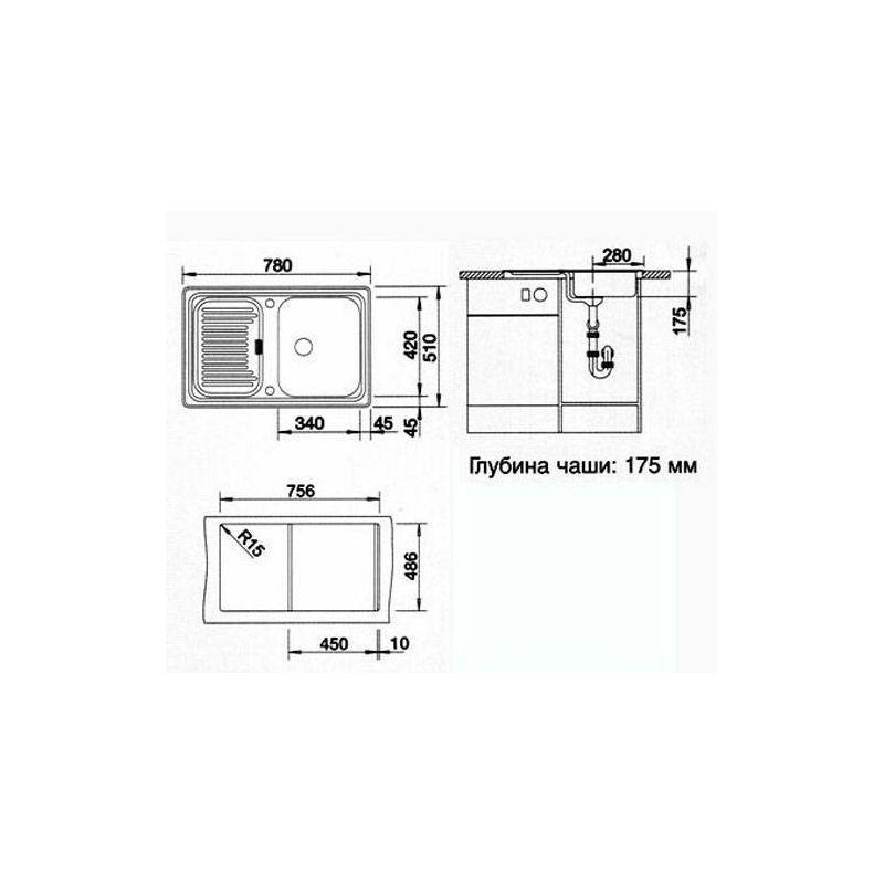 sudoper-blanco-classic-45s-antracit-bez--09010766_3.jpg